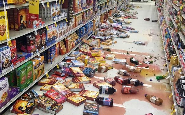 Earthquake hit Alaska