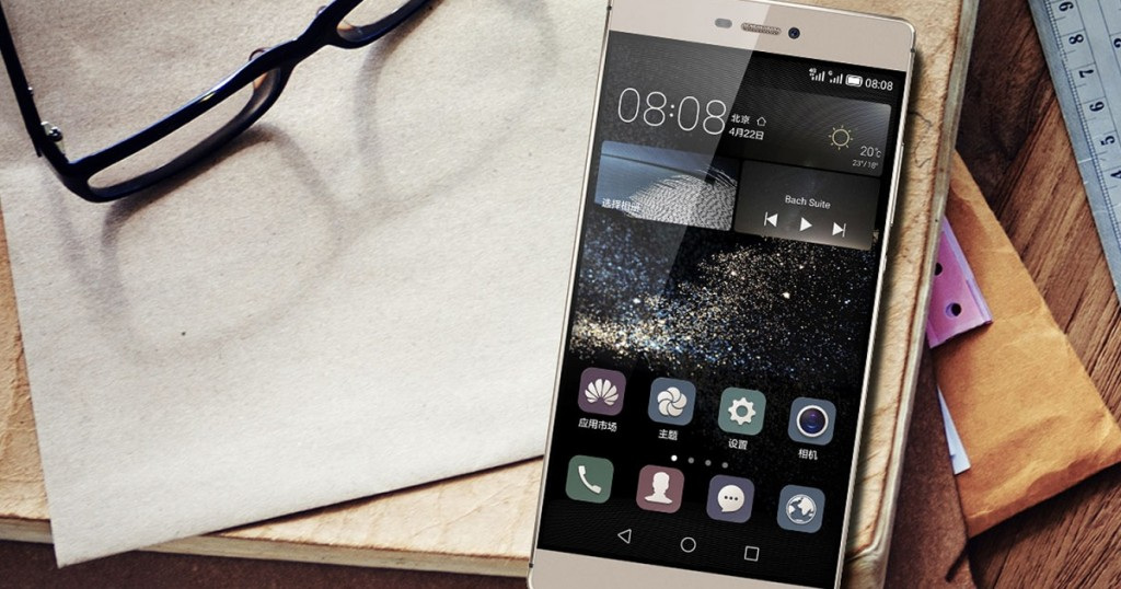 Huawei P9 rumours and overview