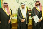 Oil Crisis Saudis are Planning to Cut their Dependence of Oil Money