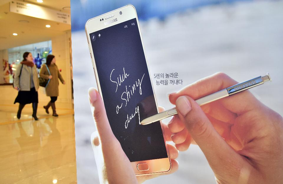 Samsung's Uncertainty Exposed by Leaked Images of Note 6