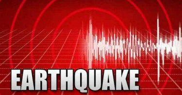 4.7 Magnitude Earthquake shook Iran
