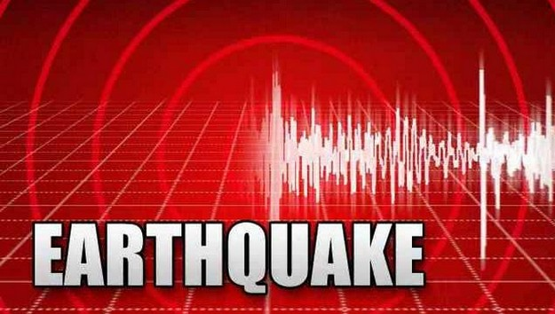 4.7 Magnitude Earthquake shook Iran