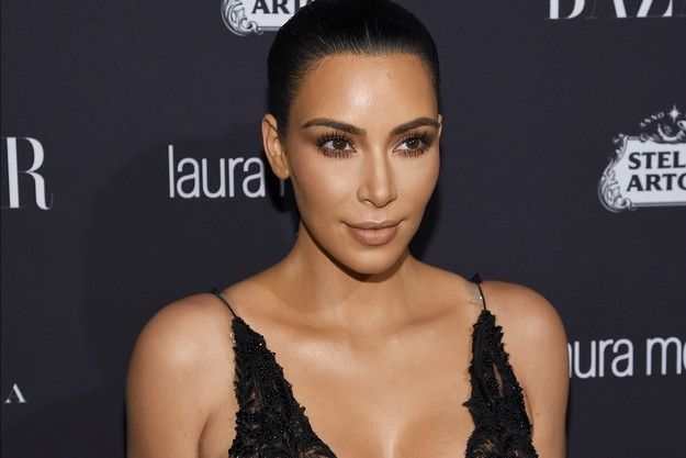 Kim Kardashian Butt Reduction